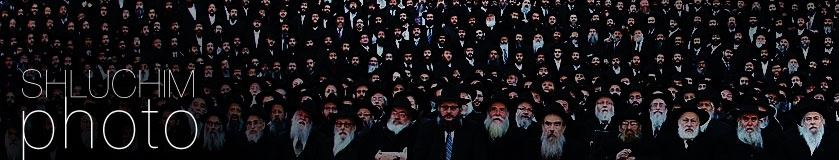 head-shluchim-photo-order.jpg